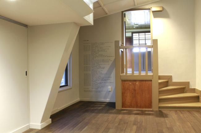 塩竈市杉村惇美術館 | リノベーション | サインデザイン | 山形・仙台を中心にオリジナル家具・オーダー家具、インテリアのデザイン・製作・納品をおこなっています。おしゃれ。