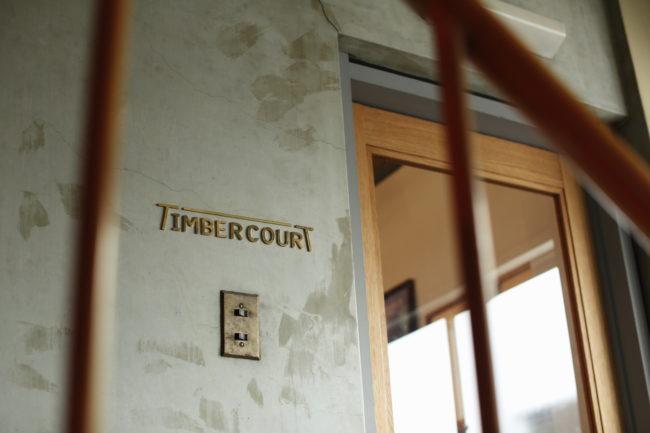 TIMBER COURT