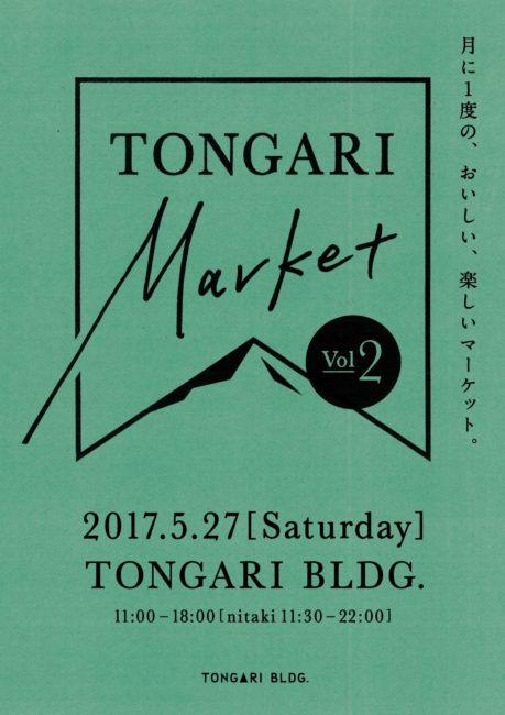 とんがりマーケット tongarimarket