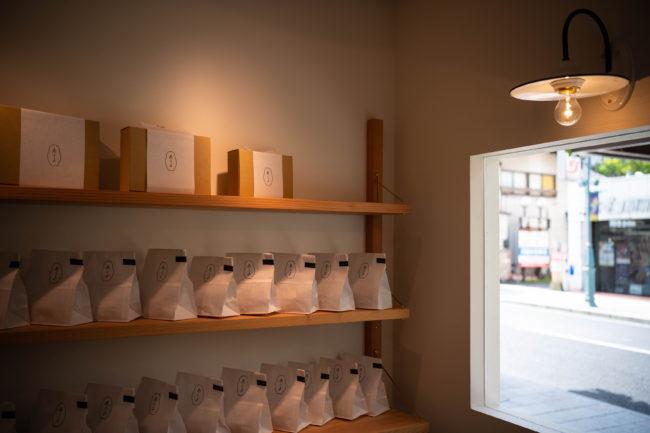 リノベーション | 店舗デザイン | あうる | とんがりビル | 山形・仙台を中心にオリジナル家具・オーダー家具、インテリアのデザイン・製作・納品をおこなっています。おしゃれ。