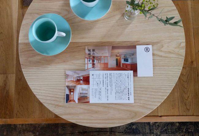 リノベーション | 店舗デザイン | マンション | とんがりビル | 山形・仙台を中心にオリジナル家具・オーダー家具、インテリアのデザイン・製作・納品をおこなっています。おしゃれ。